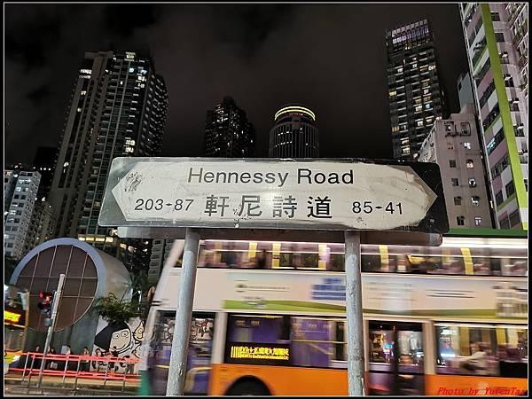 香港DAY3-4瑞吉酒店晚餐0245.jpg