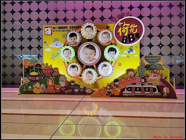 香港DAY3-4瑞吉酒店晚餐0258.jpg