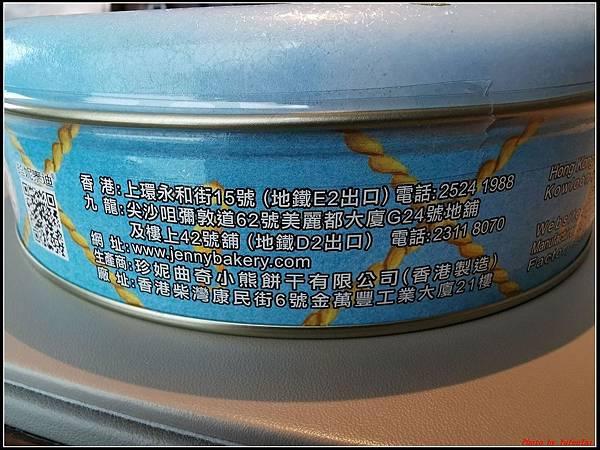 香港DAY3-5戰利品0189.jpg