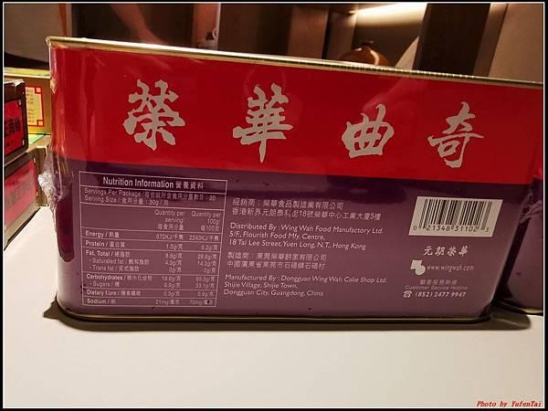 香港DAY3-5戰利品0194.jpg