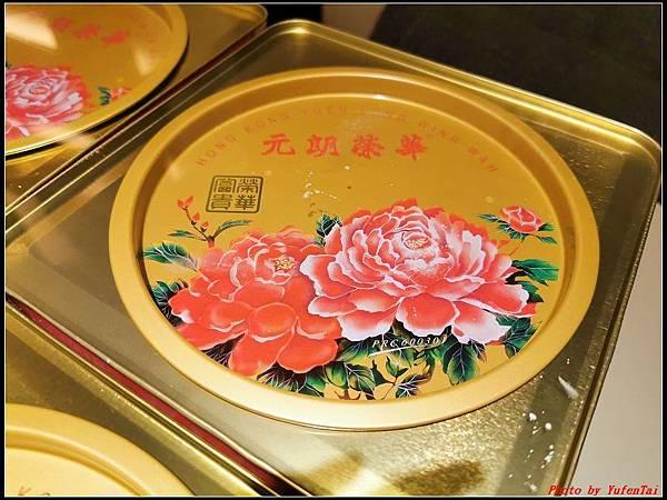 香港DAY3-5戰利品0193.jpg