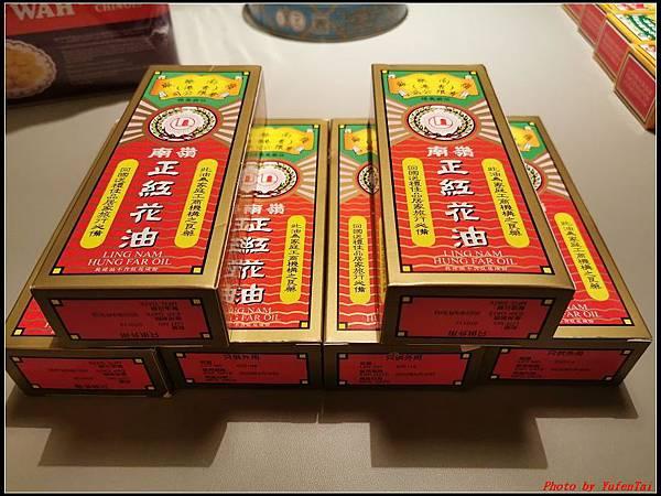 香港DAY3-5戰利品0198.jpg