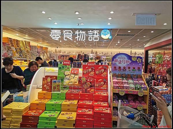香港DAY4-3機場0253.jpg