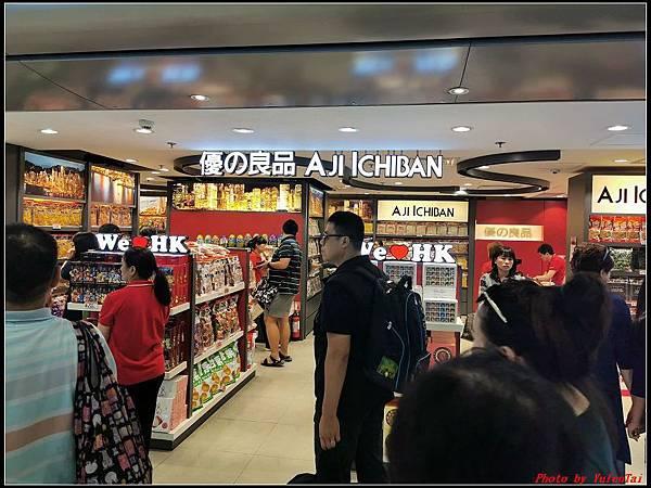 香港DAY4-3機場0254.jpg