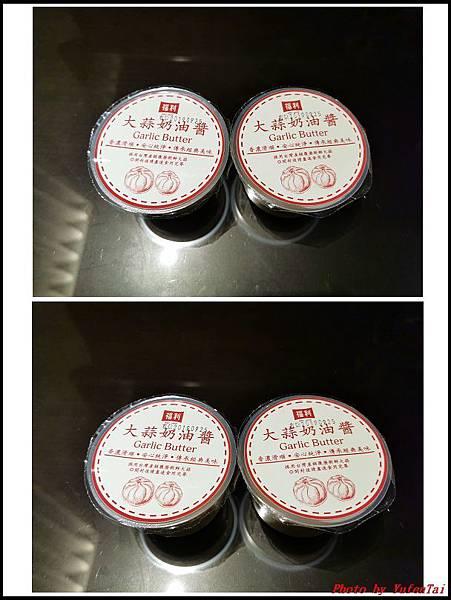 福利麵包大蒜奶油醬01.jpg