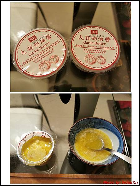 牛奶吐司03.jpg