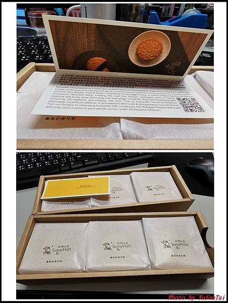 中秋禮盒大集合13.jpg