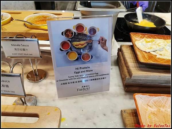 台中萬楓酒店早餐0032.jpg