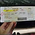 上海快閃DAY1-1貴賓室0004.jpg
