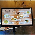 上海快閃DAY1-1貴賓室0017.jpg