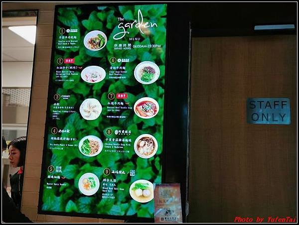 上海快閃DAY1-1貴賓室0026.jpg