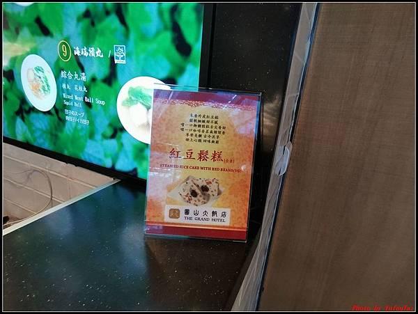 上海快閃DAY1-1貴賓室0027.jpg