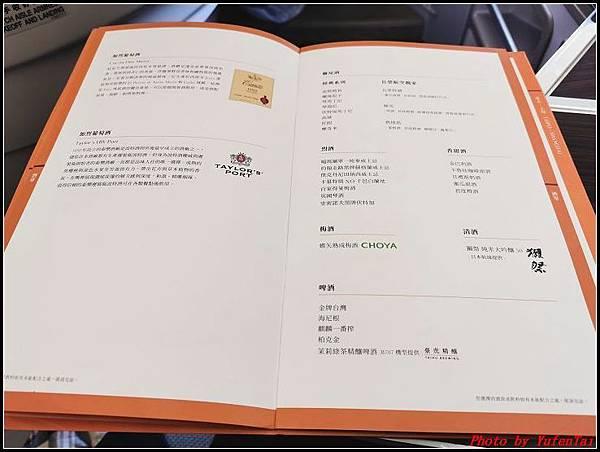 上海快閃DAY1-2啟程0026.jpg