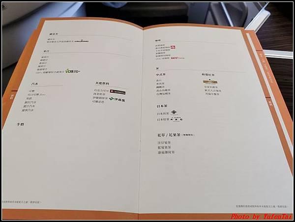 上海快閃DAY1-2啟程0027.jpg