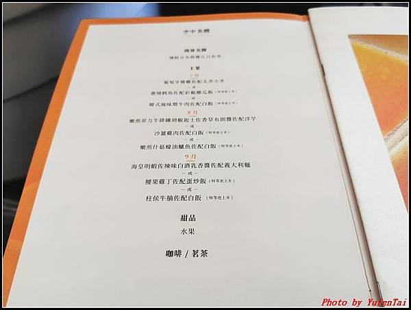 上海快閃DAY1-2啟程0022.jpg