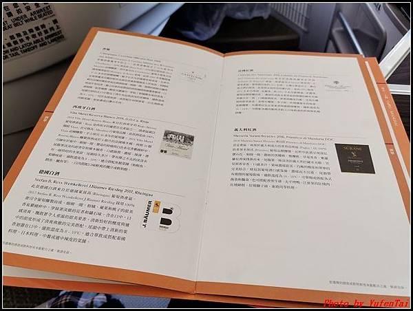上海快閃DAY1-2啟程0025.jpg