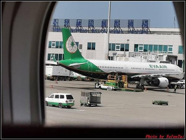 上海快閃DAY1-2啟程0030.jpg
