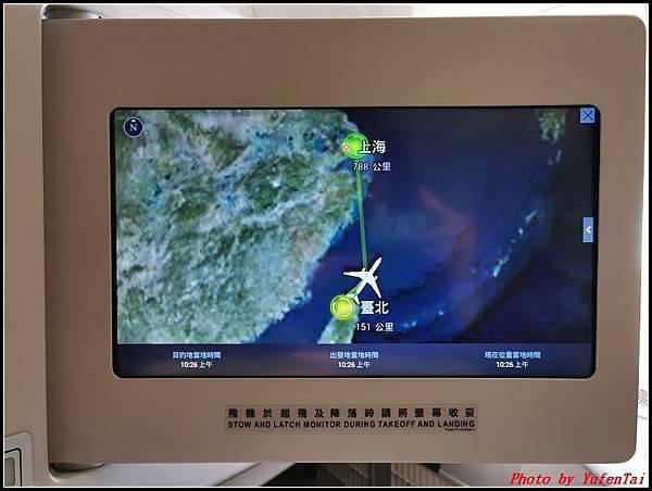上海快閃DAY1-2啟程0040.jpg