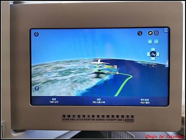 上海快閃DAY1-2啟程0057.jpg