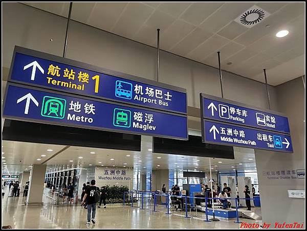 上海快閃DAY1-3交通0002.jpg