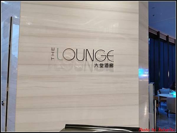 上海快閃DAY1-5榕港萬怡酒店0004.jpg