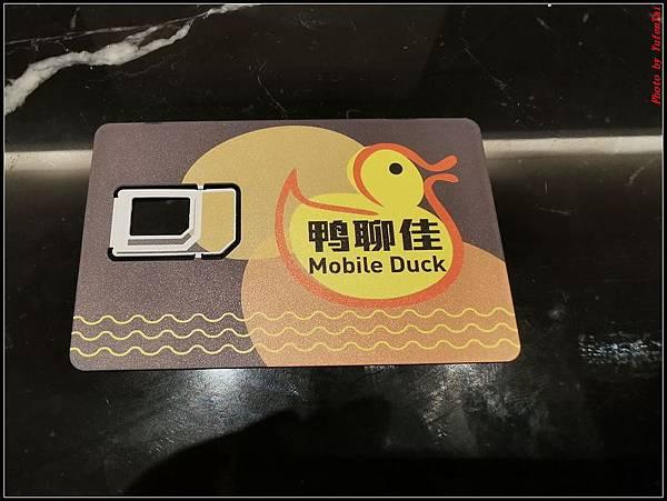 上海快閃DAY1-5榕港萬怡酒店0070.jpg