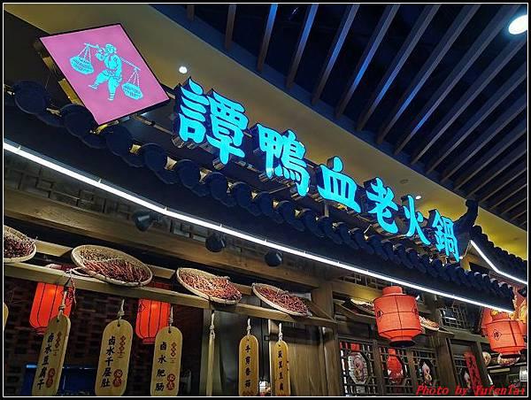 上海快閃DAY1-6晚餐0005.jpg