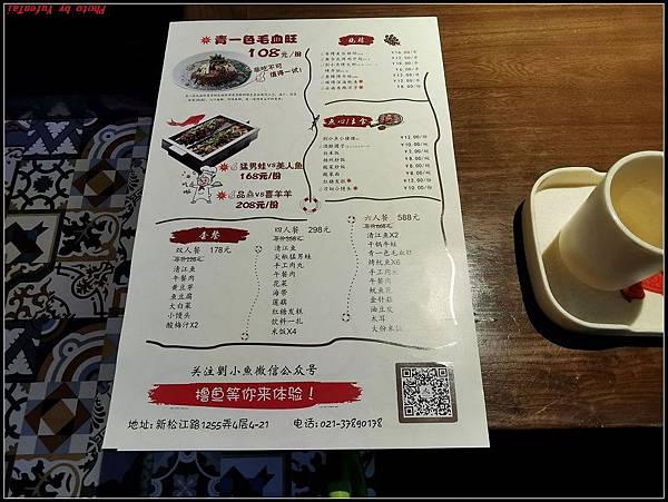 上海快閃DAY1-6晚餐0012.jpg