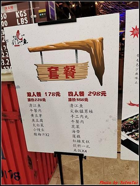 上海快閃DAY1-6晚餐0028.jpg