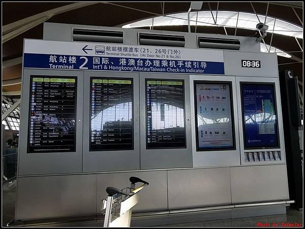 上海快閃DAY2-2回程0009.jpg
