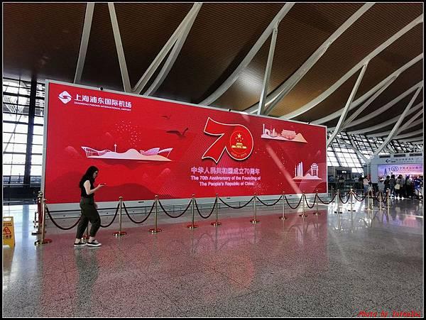 上海快閃DAY2-2回程0011.jpg