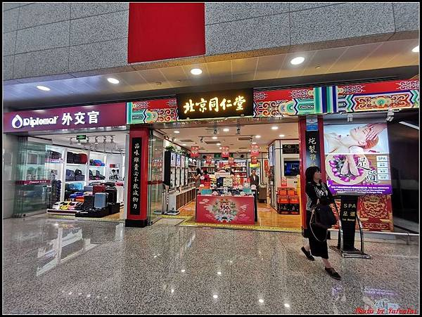 上海快閃DAY2-2回程0018.jpg