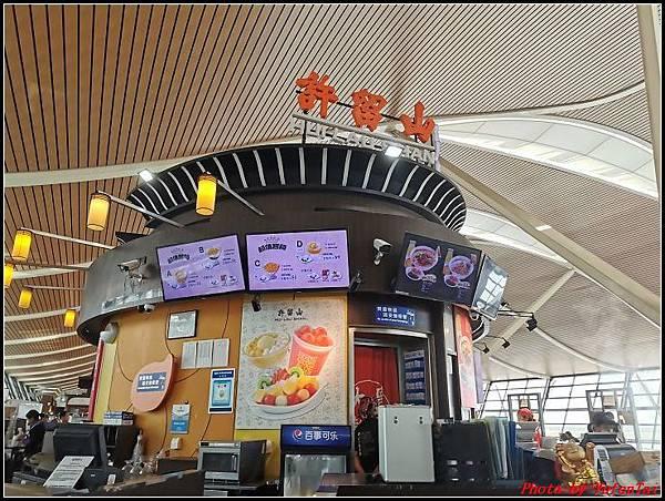 上海快閃DAY2-2回程0023.jpg