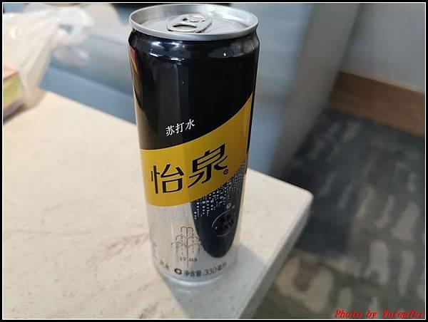 上海快閃DAY2-2回程0027.jpg