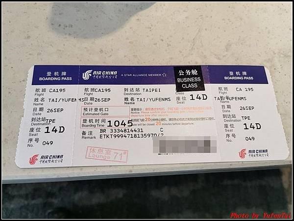 上海快閃DAY2-2回程0039.jpg