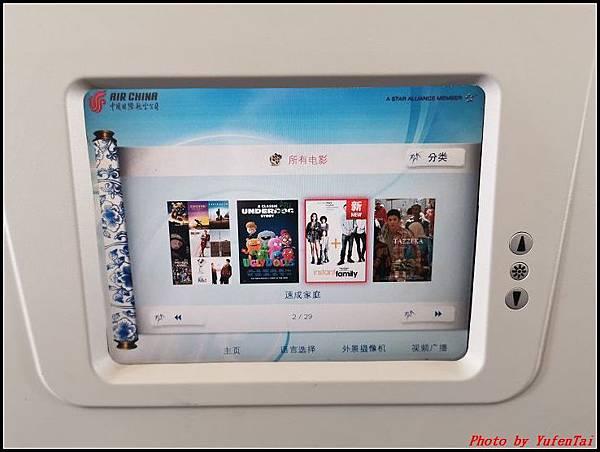 上海快閃DAY2-2回程0066.jpg