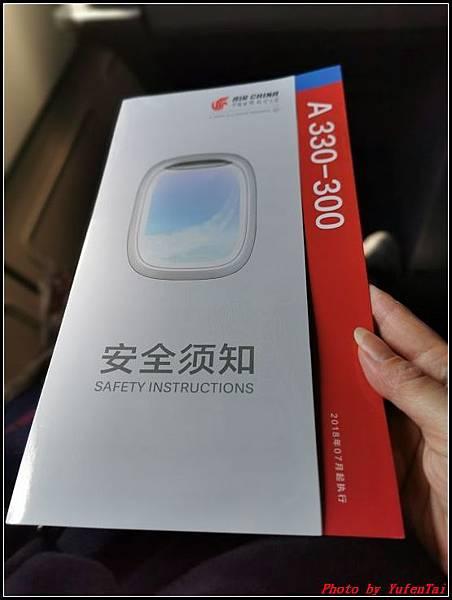 上海快閃DAY2-2回程0080.jpg