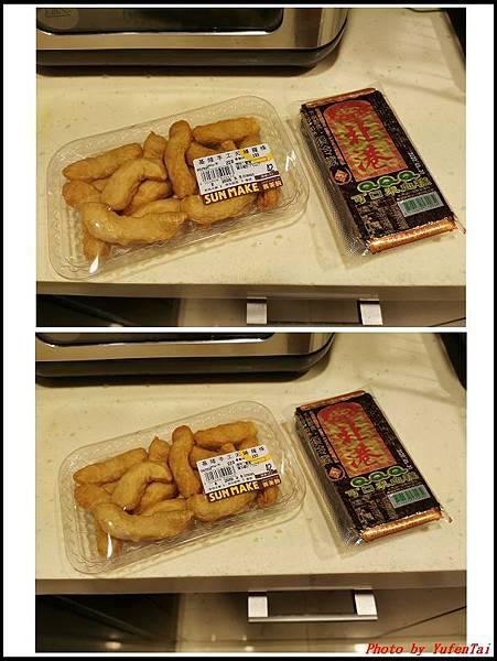 氣炸米血糕甜不辣01.jpg