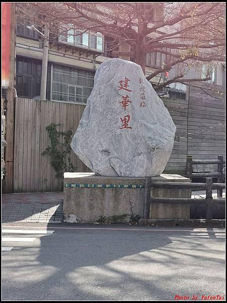 麗池公園櫻花汀甫圳賞櫻步道082.jpg