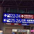 東京day1-1貴賓室011.jpg