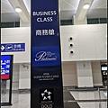 東京day1-1貴賓室015.jpg