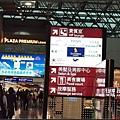東京day1-1貴賓室021.jpg