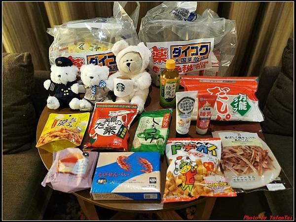 東京day1-6戰利品015.jpg