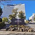 東京day2-1早餐144.jpg