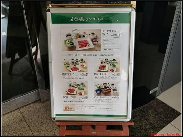 東京day2-2敘敘院燒肉009.jpg