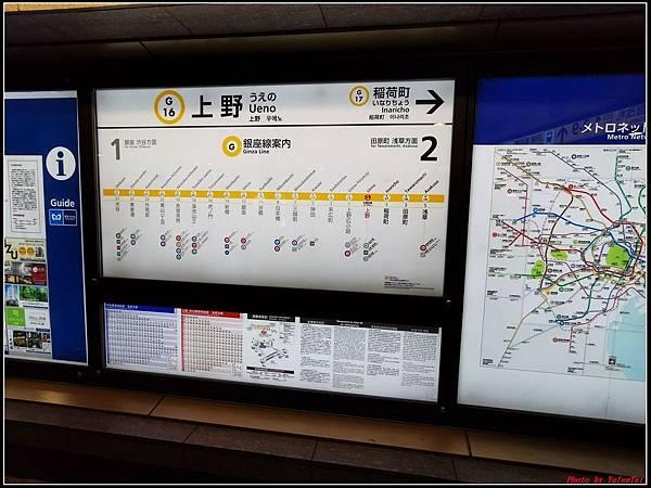 東京day2-3合羽橋道具街006.jpg