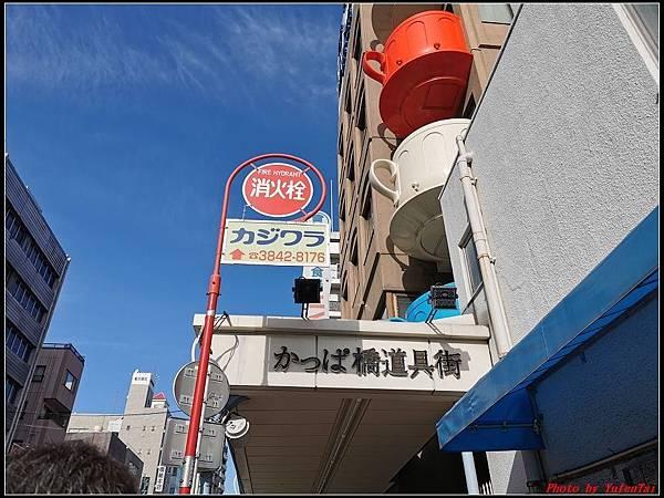 東京day2-3合羽橋道具街015.jpg
