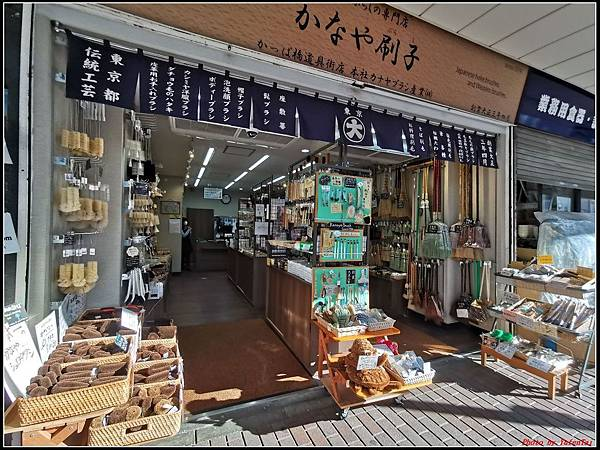 東京day2-3合羽橋道具街023.jpg