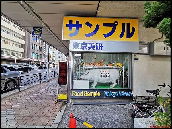 東京day2-3合羽橋道具街028.jpg