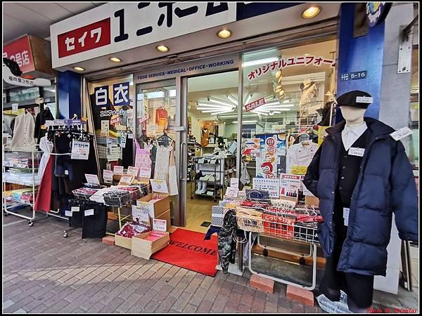 東京day2-3合羽橋道具街036.jpg